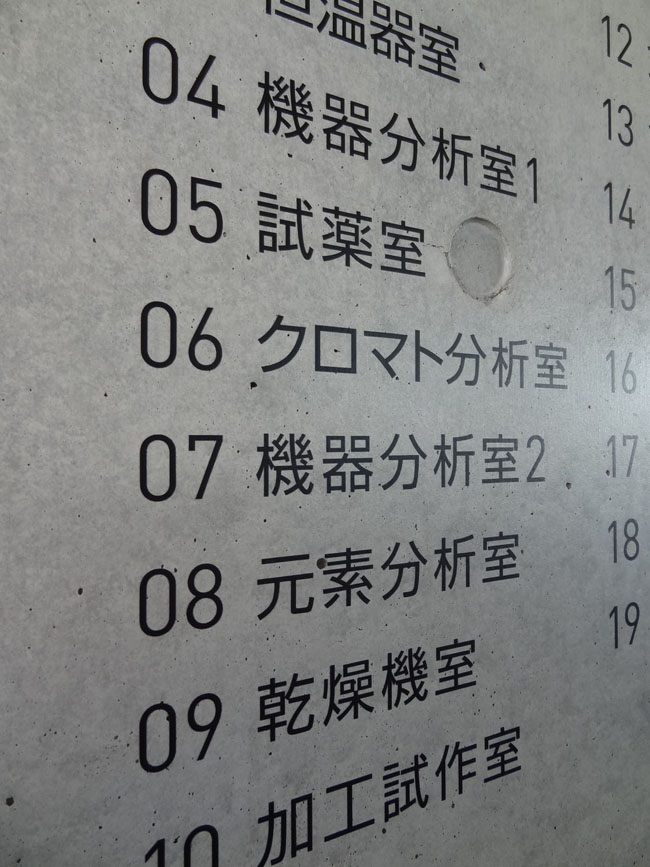 gunmahonkan_123.JPG