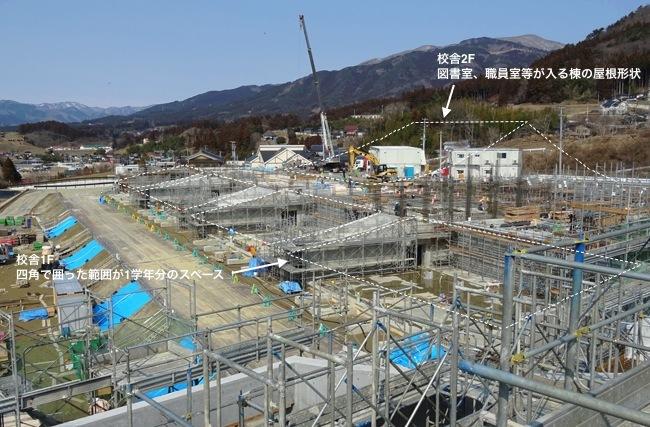 construction-114.JPG