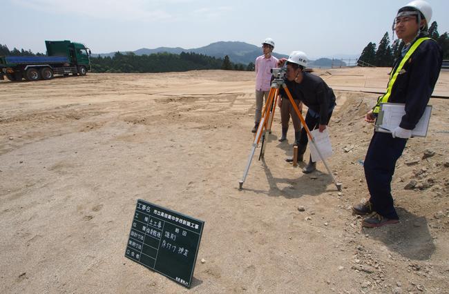 construction-13.JPG