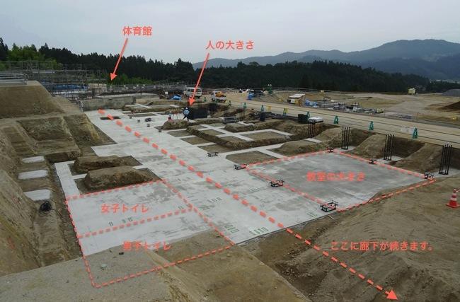 construction-33.JPG
