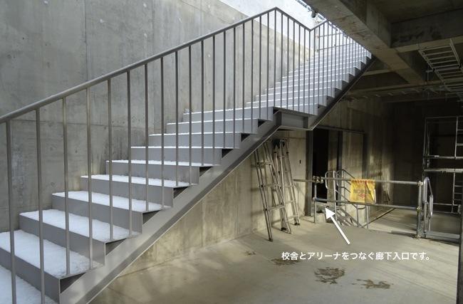 construction-92.JPG