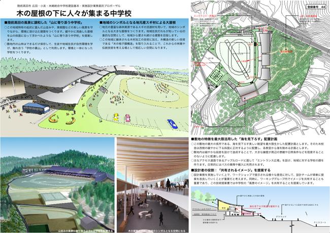 proposal-2.JPG