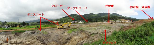 site-13.jpg